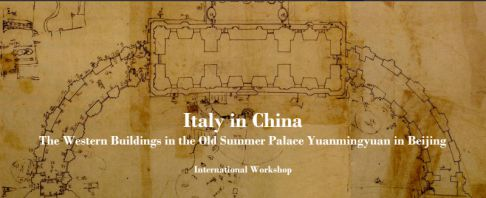 Italy in China - International Workshop